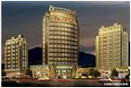 永安国际大酒店