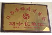 2006年上饶荣誉证书