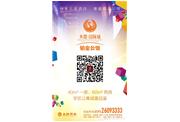 乐天堂fun88体育投注 国际城海报